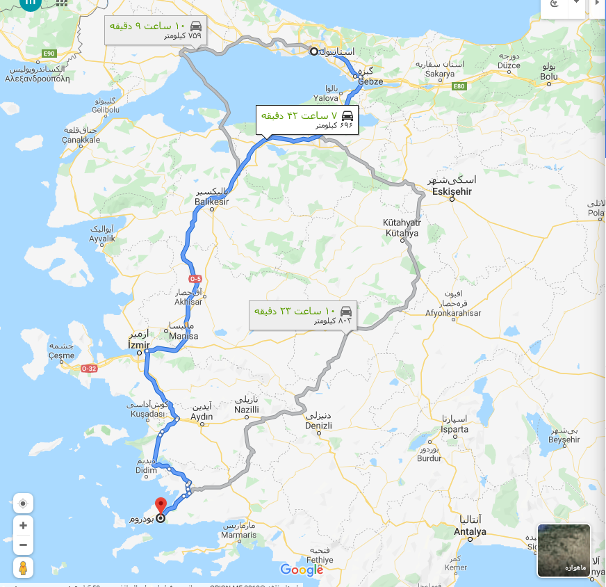 فاصله استانبول تا بدروم ،  Distance from Istanbul to Bodrum
