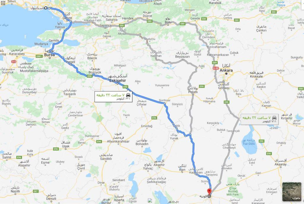 فاصله استانبول تا قونیه،  Distance from Istanbul to Konya